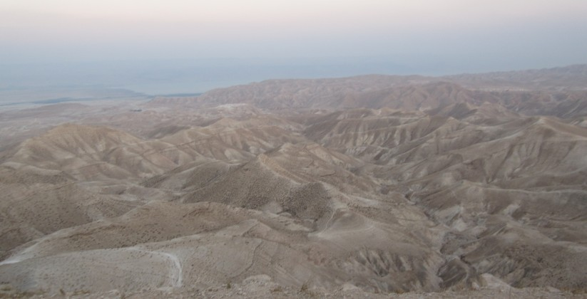 Panoramic view Judean Desert