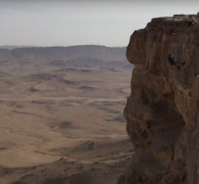 ramon crater rappelling